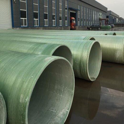 烏蘭察布玻璃鋼管道批發價格