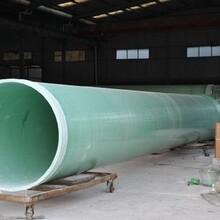 西安玻璃鋼管道廠家批發圖片