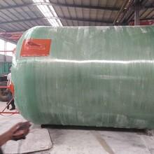 泰州玻璃鋼罐供貨商圖片