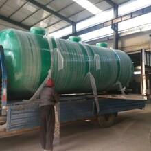 白銀玻璃鋼污水處理設備廠家批發圖片