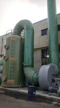 鄂爾多斯玻璃鋼吸收塔生產廠家圖片