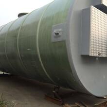 庆阳玻璃钢一体化泵站生产厂家图片