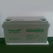 科华蓄电池12V6H6-GFM-65机房通讯UPS应急电源