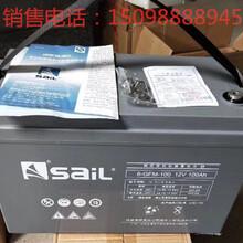 风帆蓄电池12V100AH储能铅酸免维护蓄电池6-GFM-100直流屏UPS专用