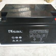 风帆蓄电池6-GFM-/12V6H应急铅酸电瓶UPS机房不间断电源专用