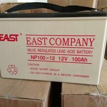EAST易事特蓄电池12V100AH铅酸免维护NP100-12UPS/EPS直流屏专用