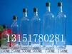 装橄榄油的瓶子50ml100ml250ml500ml750ml1000ml橄榄油瓶