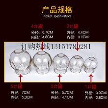 玻璃拔火罐醫用拔火罐玻璃拔火罐批發玻璃拔火罐報價圖片