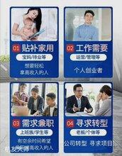 郑州万缘AI直播平台面向西安招总代理无加盟费全程指导