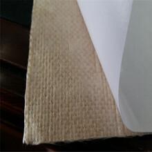 广东铝箔优游注册平台纤布厂优游注册平台图片