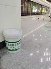 临沂无机硅盐堵漏材料生产厂家图片