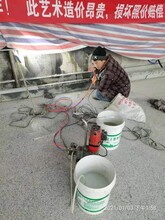 曲靖丙烯酸盐堵漏材料批发厂家图片