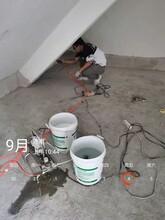 南寧丙烯酸鹽堵漏材料批發廠家圖片