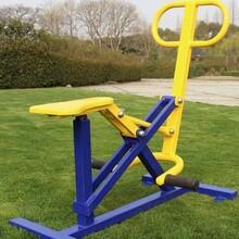 組合式室外健身器材