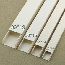 永川區PVC線槽廠家價格圖片