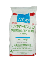 韶关聚氨酯用三羟甲基丙烷现货不饱和树脂专用三羟甲基丙烷厂家图片