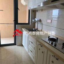 水榭丹提二期精装修小2房二手房出售精装修家电齐全图片