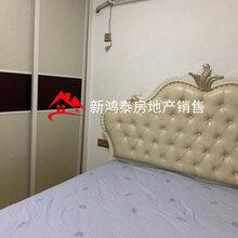 儋州精装2房2厅出售二手房精装修出售可直接拎包入住图片