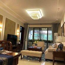 儋州二手房买卖海南房地产买卖带装修二手房出售图片