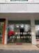 儋州二手房買賣海南房地產二手房出售儋州商鋪出售