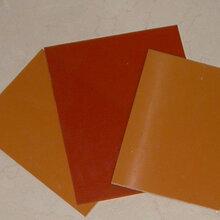 多用途治具電木絕緣板膠木板電木板桔紅色塑料