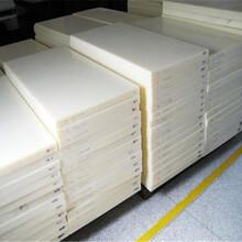 耐磨MC尼龍板塑料棒黑色POM板ABS阻燃板材ABS板加工