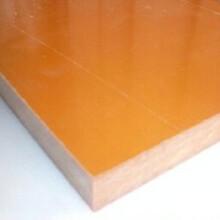 多用途治具電木絕緣板膠木板加工電木板加工桔紅色塑料