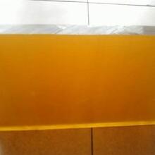 東莞聚砜樹脂棒進口琥珀色PSU棒黑色PSU板聚砜板PES棒PEI板加工