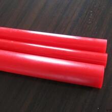 進口尼龍卷材鐵氟龍板PA66黑色PU棒加工實心硬塑料尼龍棒塑料板