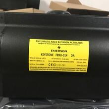 艾默生旗下keystone气动执行器-原装现货供应