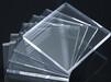 北京亚克力阻燃板价格-深圳市煜明有机玻璃有限公司