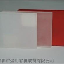 透明亞克力板有機玻璃板磨砂亞克力板亞克力板材加工圖片