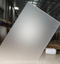 西安厂优游娱乐平台zhuce登陆首页直销磨砂亚克力板2mm灯光扩散板透明磨砂亚克力板材图片