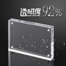 高透明亚克力板材彩色有机玻璃半透明彩色有机玻璃板材图片