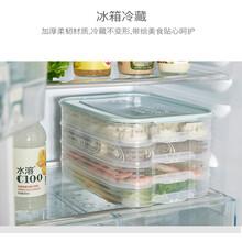 餃子盒凍餃子家用裝放餃子的速凍盒冰箱保鮮收納盒雞蛋盒多層托盤