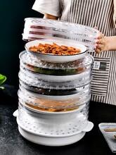 保溫菜罩飯菜食物罩冬季加厚防塵加熱餐桌保暖飯罩子剩菜蓋菜神器