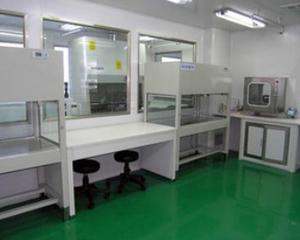 杭州林然生物科技有限公司