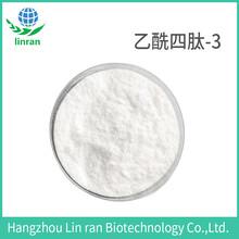 乙酰四肽-3促眉肽化妝品原料827306-88-7