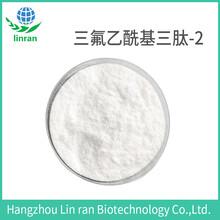 三氟乙酰三肽-2原液三氟乙酰三肽凍干粉98%