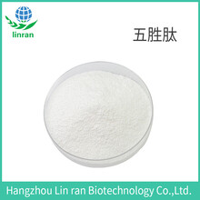 五勝肽棕櫚酰五肽-3/4五肽214047-00-4PKTTKS