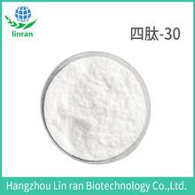 四肽-30美容肽1036207-61-0