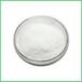 燕窩酸98%N-乙酰神經氨酸唾液酸燕窩提取物100g/小樣