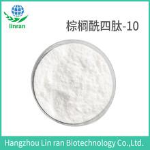 棕櫚酰四肽-10