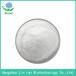 咖啡酸99%二羥基桂皮酸CAS:331-39-5小包裝100g/袋包郵