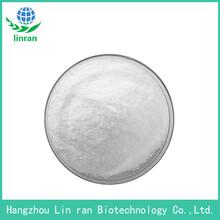 阿爾法熊果苷α-熊果苷98%熊果苷化妝品原料100g/袋