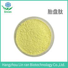 胎盤肽胎盤素羊胎盤凍干粉羊胎盤提取物小分子肽1KG