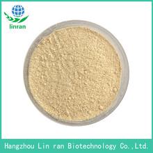 維A酸(維甲酸,VA酸,維生素A酸)100g/袋小樣化妝品原料包郵