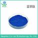 林然藍銅肽98%三肽-1銅醋肽銅130120-57-9多肽原料1g/袋