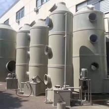綿陽玻璃鋼廢氣處理塔定制圖片