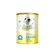 寵物奶粉寵物羊奶粉直營代理